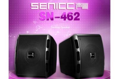 LOA 2.0 SENIC CỔNG USB - SN462
